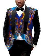 Брендовая одежда в африканском стиле Одежда Для мужчин S печатных блейзер Для мужчин куртка + жилет модные тонкие Костюмы Дашики Для мужчин большой Размеры 6xl блейзер wyn176