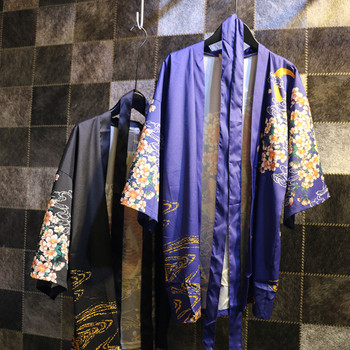 Top Fish Japanese Kimono 3