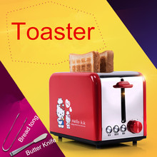 Bread stainless steel Toaster 2 slices toast oven household automatic multi-function bread maker defrost breakfast machine