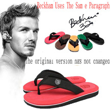 Sandwich Toe Slippers Summer Mens Small Shell Home Leisure Beach Indoor and Outdoor Factory Direct