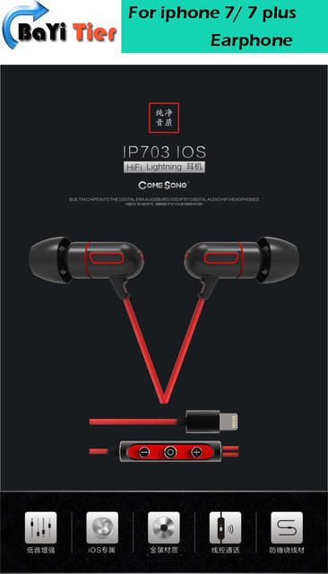 Newest for Lightning Earphones Hi-Fi Stereo Earphone Headset In-Ear Earbud Headphones For iphone 7 /7 plus  in Stock