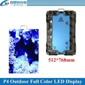 12 шт./лот 512*768 мм 128*192 пикселей арендный шкаф RGB 3в1 SMD Полноцветный уличный P4 Прокат светодиодный экран