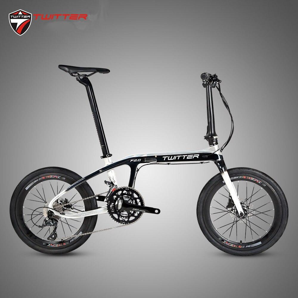Twitter F2.0 BMX carbone vélo pliant 20 pouces roues 22 s 18 s 16 vitesses 2400 8 s R3000 9 s R7000 11 s Portable vélo à disque hydraulique