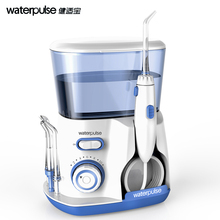 Teeth Washing Oral Irrigator Dental Spa Dental Water Flosser with 5 Tip & 800ml Water Tank for family use removal of plaque