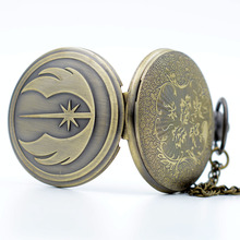 Bronze Jedi Order Quartz Pocket Watches