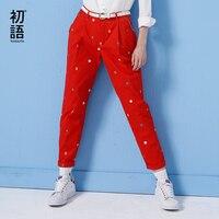 Toyouth vrouwen pant herfst gedrukt patroon effen kleur mid-taille volledige lengte toevallige broek