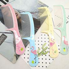 Портативная пластиковая расческа для волос для женщин и девочек, разноцветные Мультяшные животные, фламинго, сладкие яркие цвета, расческа для волос, инструмент для укладки
