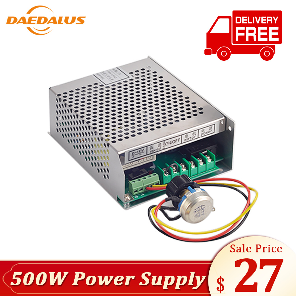 Daedalus 500W Spindle Power Supply 220V 110V Mach3 6A 50 60HZ Spindle Motor Power font b