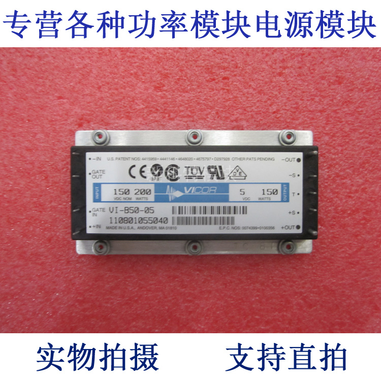 VI-B50-05 150V-5V-150W (B) DC / DC power supply module vi jw0 iy 24v 5v 50w dc dc power supply module