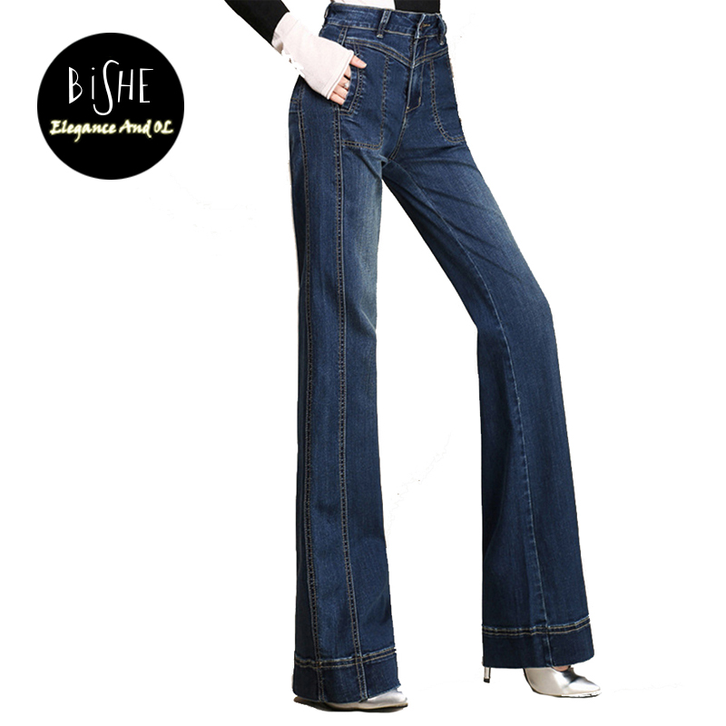 Jeans Women High Waist Plus Size Flare Pants Bleached Full Length Wide Leg Denim Slim Vintage Design Trousers Female Pants Jean lanbaosi jeans cropped wide leg jeans for women high waist palazzo flare blue denim pants casual ladies mom jean wash trousers