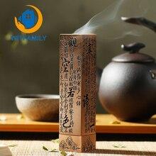 Archaize Frangrance Incensory Prajnaparamita Heart Sutra Horizontal Vertical Incense Burner Buddha-Activiy Home Decor Buddhist