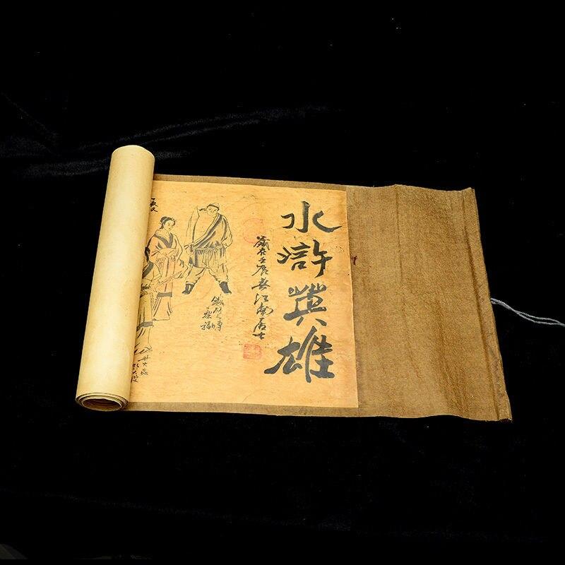 качественную картинка китайского свитка днем рождения