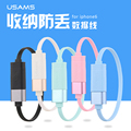 USAMS Brand Charge bracelet wrist strap Data Cable Wire Charging For iphone5 5S 6 6plus ipad mini air 2 3 Charger Adapter Line