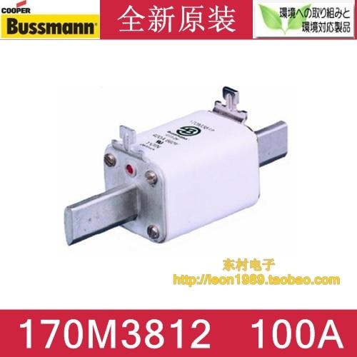 цена на [SA]United States BUSSMANN Fuses 170M3812 170M3812D 100A 690V 700V fuse