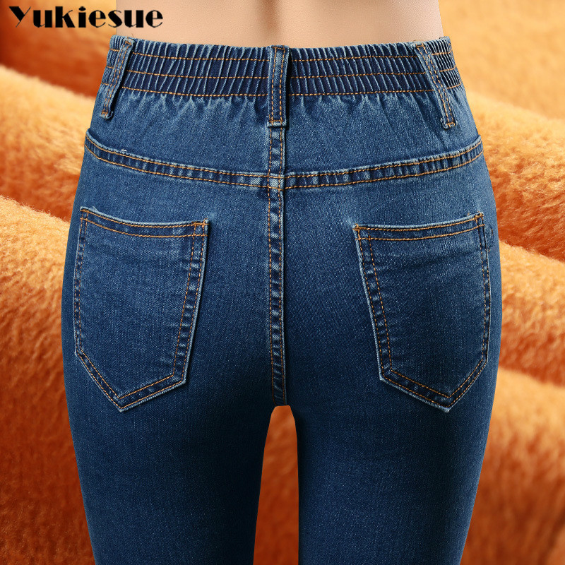 Winter Warm Jeans For Women High Waist Elastic Skinny Fleece Thicken Denim Pencil Pants Mom Jeans Woman Trousers Plus Size