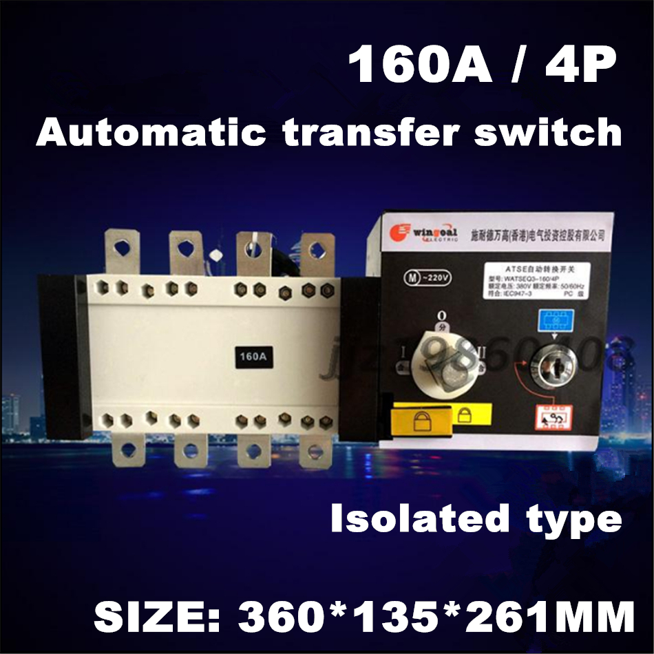 4P 160A 380V Isolation type Dual Power Automatic transfer switch ATS fast shipping syk1 160a 4p suyang ats