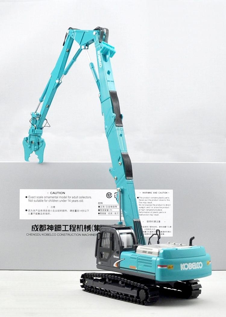 KOBELCO 1:43 SK480 Demolition machine Track alloy model house broken disassemble Favorites Engineering equipment model