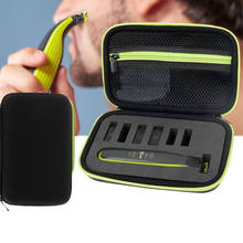 1X Shaver Storage Carrying Case Box Carry Bag For Philips One Blade Pro Razor Uk HOT sale(China)