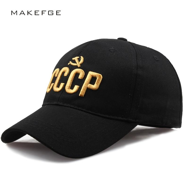 Snapback-Cap CCCP Dad-Hat Ussr Russian Adult Bone-Garros Women 100%Cotton Letter
