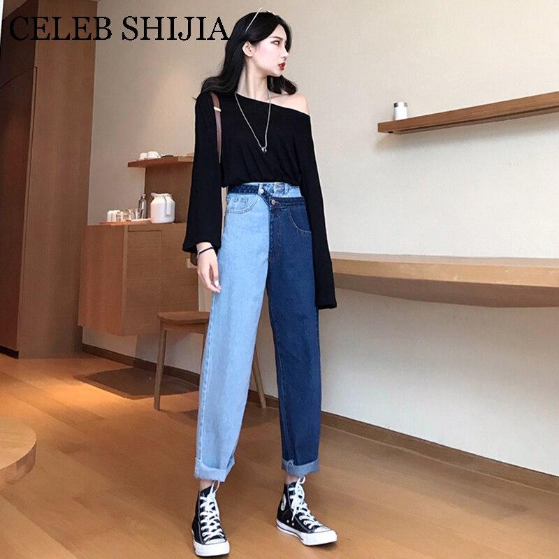 2019 New Autumn Woman   jeans   detachable fake two piece denim half cool half fashion trousers for female korean style pants lady