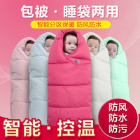 Baby Sleeping Bag Thickening Baby Sleeping Bag In Autumn And Winter