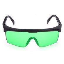 Новый 1 шт. сине-фиолетовый лазерный Предметы безопасности Очки лазерный защитные очки
