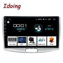 Idoing 10,2 «4G + 64G 2.5D ips DSP 8 Core автомобильный Android 8,1 Радио мультимедийный плеер Fit PASSAT B7 встроенная gps навигация и ГЛОНАСС