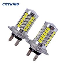 цена на 4 x H7 LED High Power Light for h4 h7 led 33SMD 5730 5630 Fog Light fog lamp led Headlight Driving DRL Car Light Auto Lamp Bulb