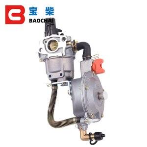Image 3 - Kit de conversion essence gpl 168, carburateur, double carburant, gpl, pour générateur essence, 2 3 kw 168F 170F GX200, carburateur offre spéciale