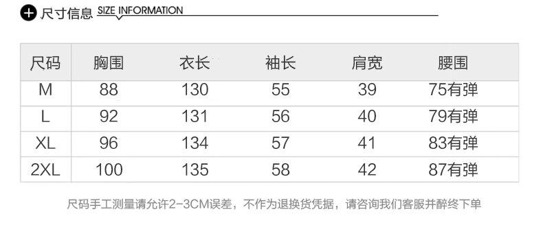 Spring and Autumn 2019 New Women's Dresses Korean Edition Long Sleeve Dresses Overlap Long Popular Temperament with Bottom 116
