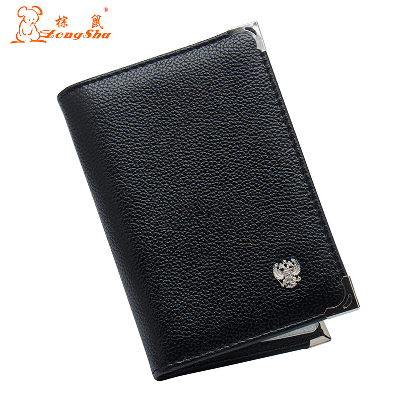 Russian Black Litchi Pattern Auto Driver License Bag PU Leather Cover For Car Driving Documents Card Credit Holder Wallet Case