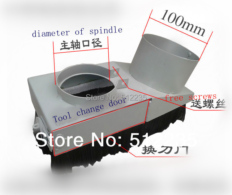 ФОТО Free Shipping 65mm dust hood Dust Cover for CNC Router