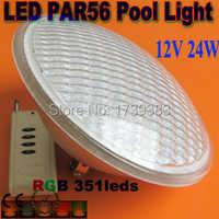 ירידה במחיר! 2015 Par56 RGB LED אור בריכת מזרקת המנורה מתחת למים IP68 351LED אור 24 W AC12V מבול + שלט רחוק