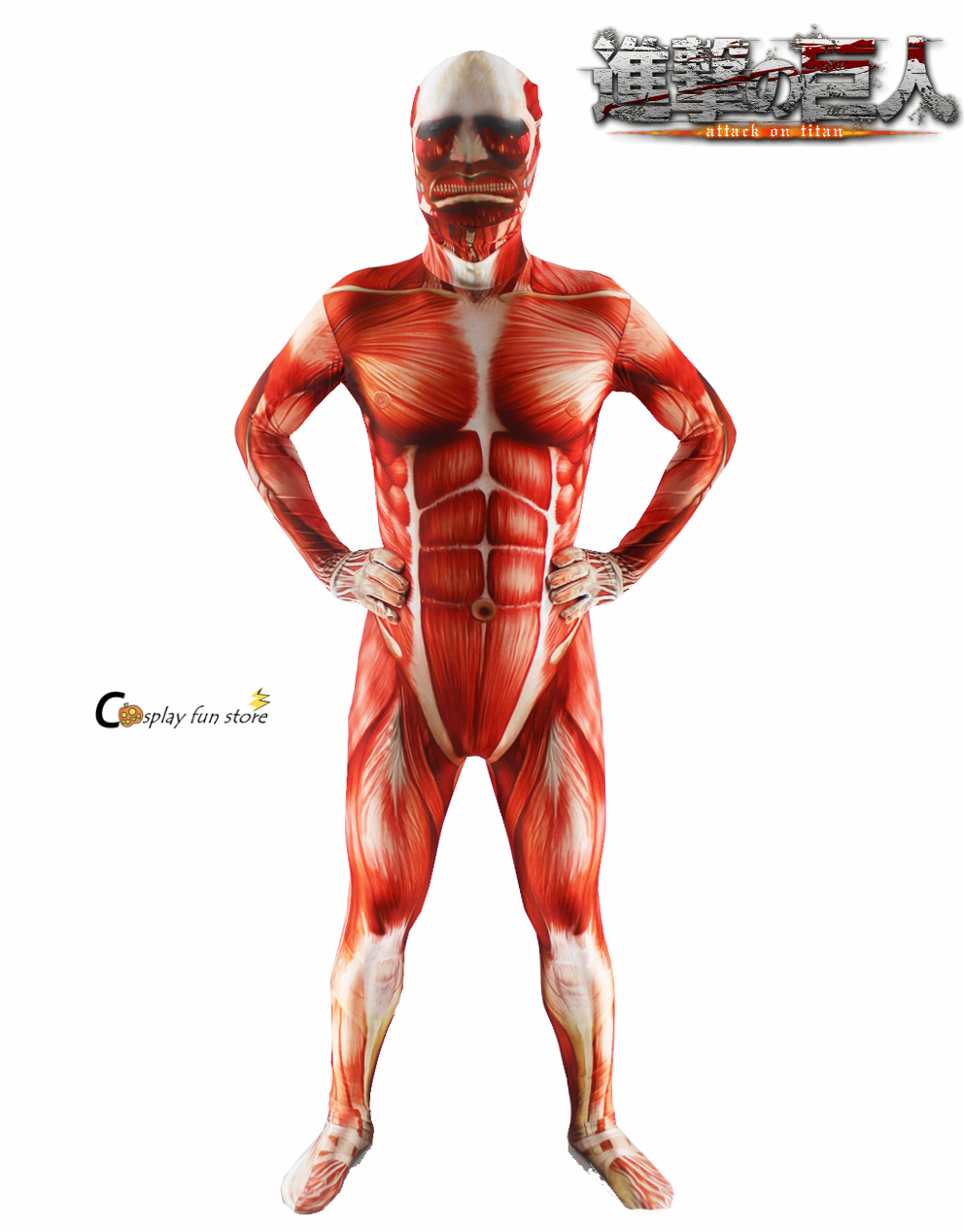 Attack on titan cosplay Shingeki no Kyojin cosplay Colossal Prop Tights Muscle Man halloween costumes for men adult zentai