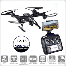 JXD new Wifi FPV RC drone 516W 2.4G 4CH 6-axis Gyro RC Quadcopter RTF Altitude Hold Headless Mode RC helicopter with HD camera