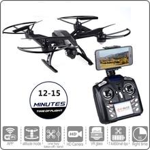JXD new Wifi FPV RC drone 516W 2 4G 4CH 6 axis Gyro RC Quadcopter RTF