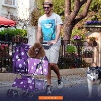 Pet коляска для собак складной плюшевый Маленький Средний собаки четыре колеса легкий съемный одна кнопка складной автомобиль кошка дорожны