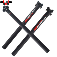 Mi. Xim горный велосипед 31,6/30,8/27,2*450 мм черный, красный Алюминий сплава на подседельную трубу рамы Подседельный штырь для горного велосипеда