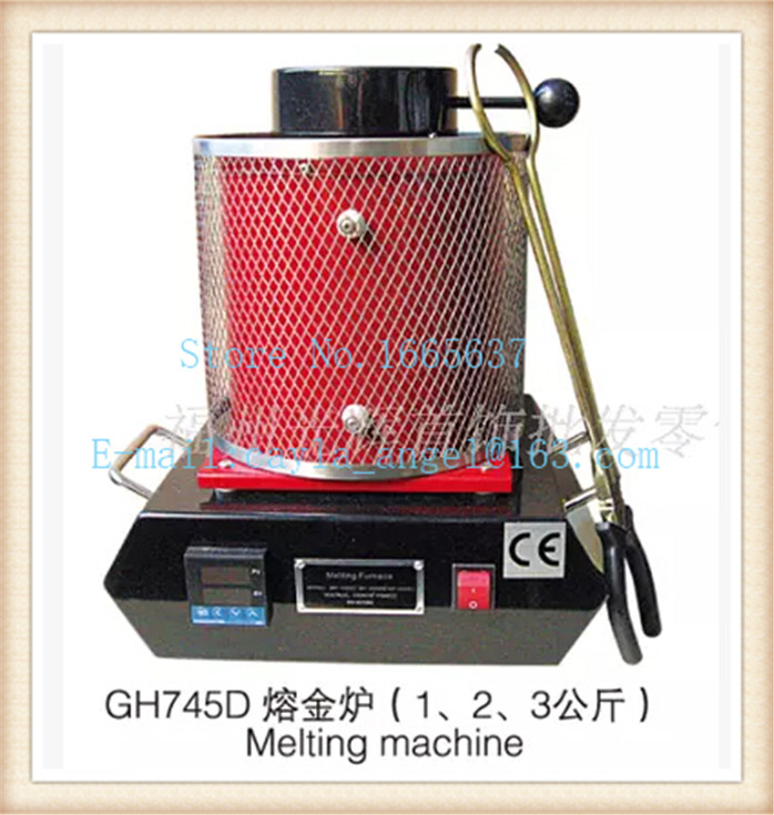 Hot sale 220V 7A High temperature Melting Furnaces, Gold Melting Furnace with 2kg Graphite Crucible, jewelry making machine