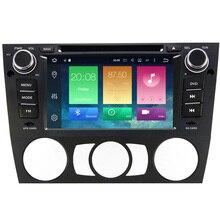 Android 6.0.1 7 Inch Car DVD Player For BMW/3 Series E90/E91/E92/E93 Octa Cores 2GB RAM 32GB ROM 3G/4G Wifi GPS Navigation Radio