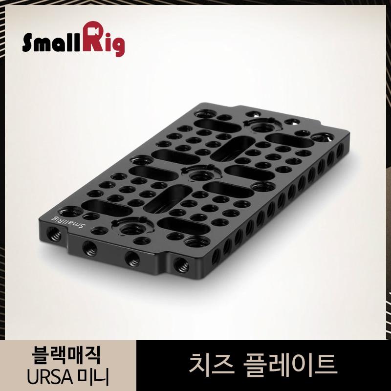 Petite plaque à fromage plaque de commutation multi-usages avec 1/4 3/8 trous de filetage Arri pour Blackmagic URSA Mini caméra-1681