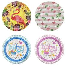 10pcs Flamingo Party Plates Baby Shower Disposable Tableware Paper Plate Wedding Table Supplies Birthday Hawaiian Favors