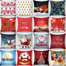 Christmas  pillow case square Pillow cute cartoon covers size 45*45cm