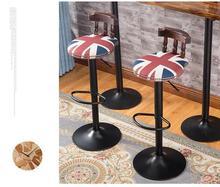 ВЕЛИКОБРИТАНИЯ мода барный стул Европа публичный дом стул подъема ПУ кожаная мебель розничная бесплатная доставка