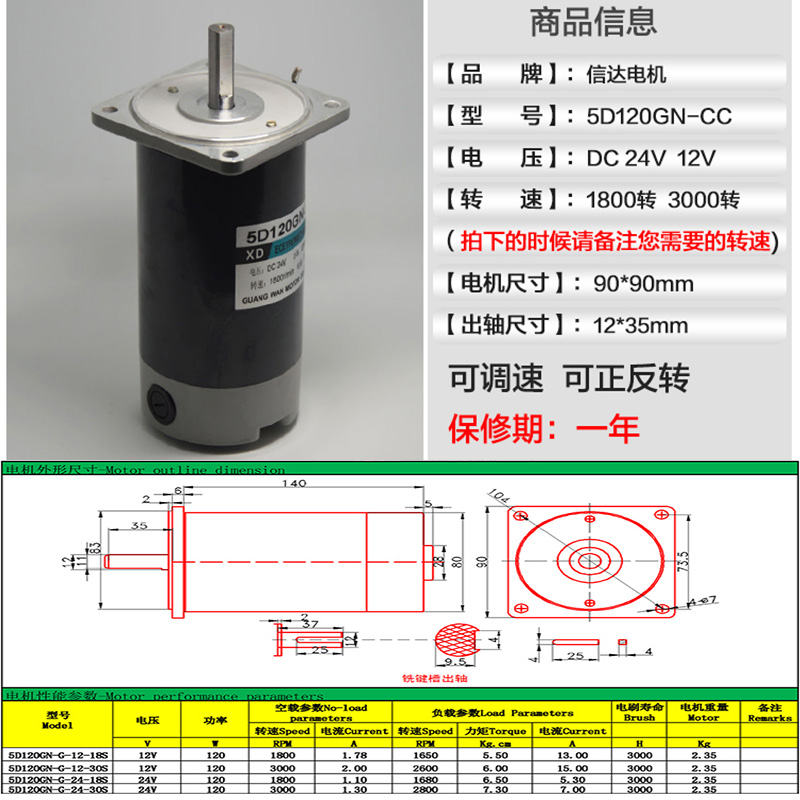 120W miniature DC permanent magnet motor 12V24V speed motor 1800-3000rpm high speed forward and reverse motor bldc motor 35mm high speed miniature dc brushless hollow cup motor