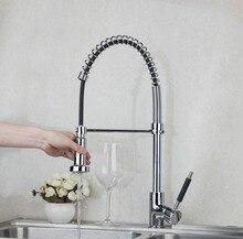 8538B 540 мм хром на одно отверстие латунь кухня вытащить Подпушки с кнопкой поворотный сосуд Раковина Смеситель кухонный кран