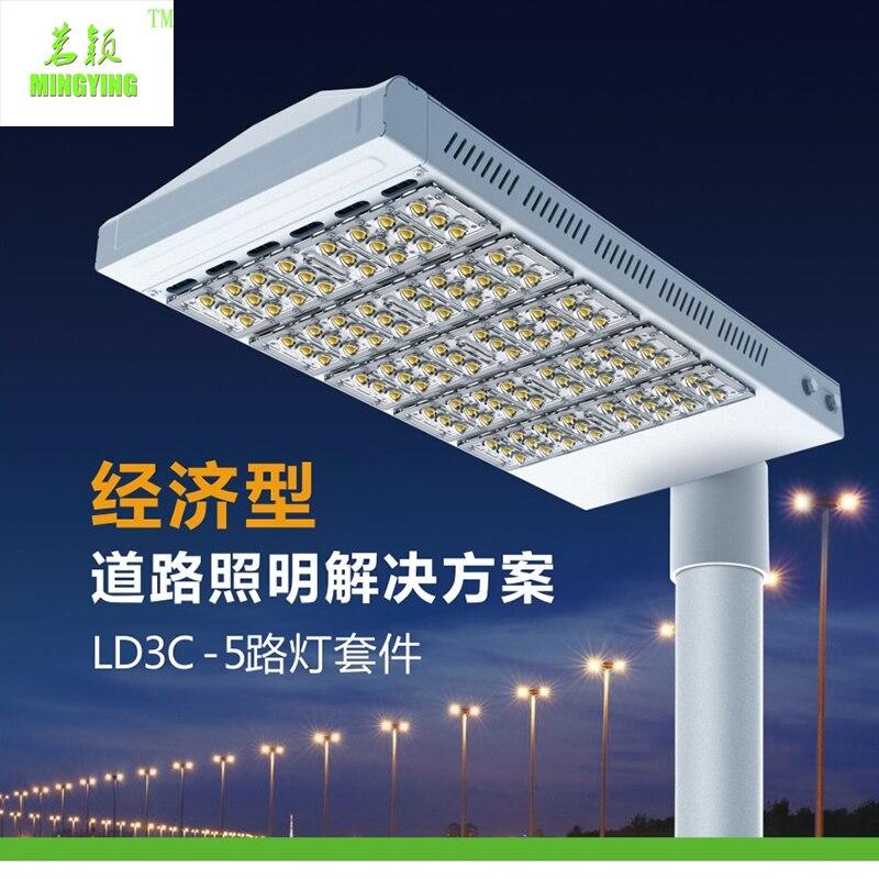 150W 250W LED Utcai lámpa, Utcai lámpa Vízálló IP65 AC 90-305V DC127-431V MEAN WELL teljesítmény Cree Epistar chipsRoad világítás