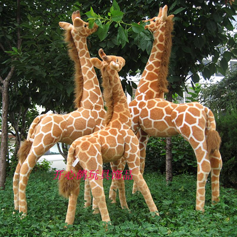 Artificial animal giraffe plush toy doll supplies home accessories Large  about 95cm gift t8833 super cute plush toy dog doll as a christmas gift for children s home decoration 20