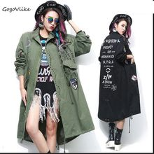 TWOTWINSTYLE Puff Sleeve Women's Windbreakers Coat V Neck High Waist Lace Up Black