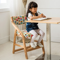 Multifunctional Student Chair Lift Children Chair Computer Small Chair Desk Chair Wood Chair Posture Correction Can